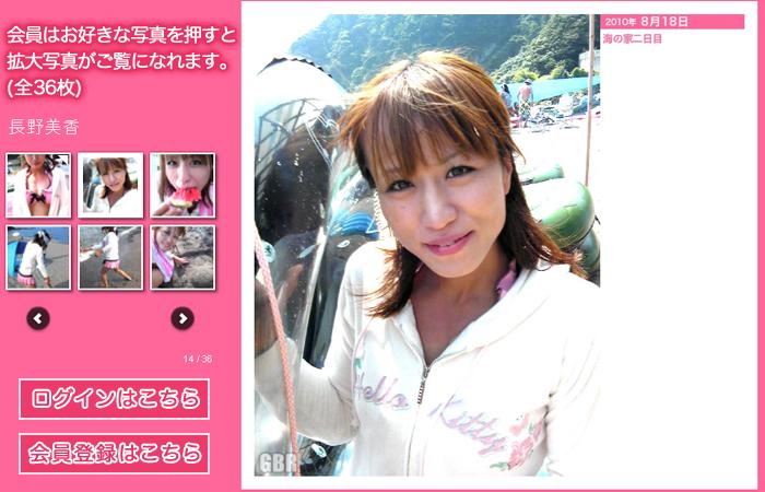 長野美香の画像 p1_11