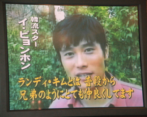 GBR>ニュース>【K-1】12・31武...