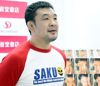 Kazushi Sakuraba vs Royce Gracie  Wikipedia