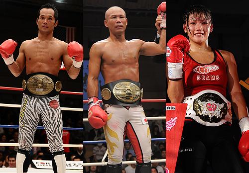 ▲写真左よりSB日本フェザー級王者マーサ、同日本スーパーフェザー級王者及川、Girls S-cu